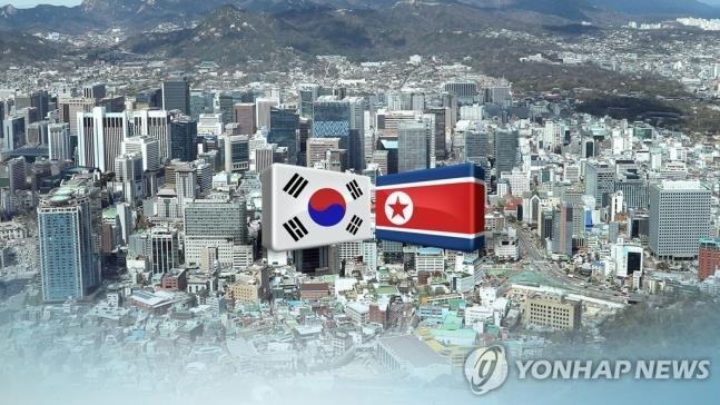 北기업, 남한 기업 상대로 물품대금 소송…1심 패소