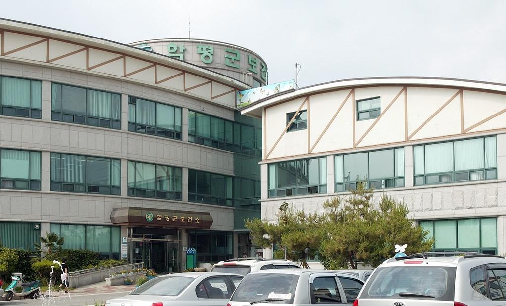 함평군, 주민 심리지원 '마음안심버스' 7월 운영