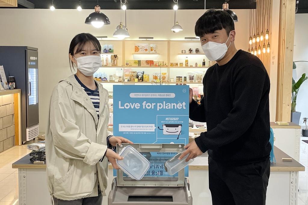 [제주소식] 제주올레와 락앤락이 함께하는 자원순환 캠페인