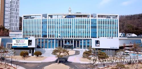 경북경찰청 경산시청·LH 대구동부권 보상사업단 압수수색