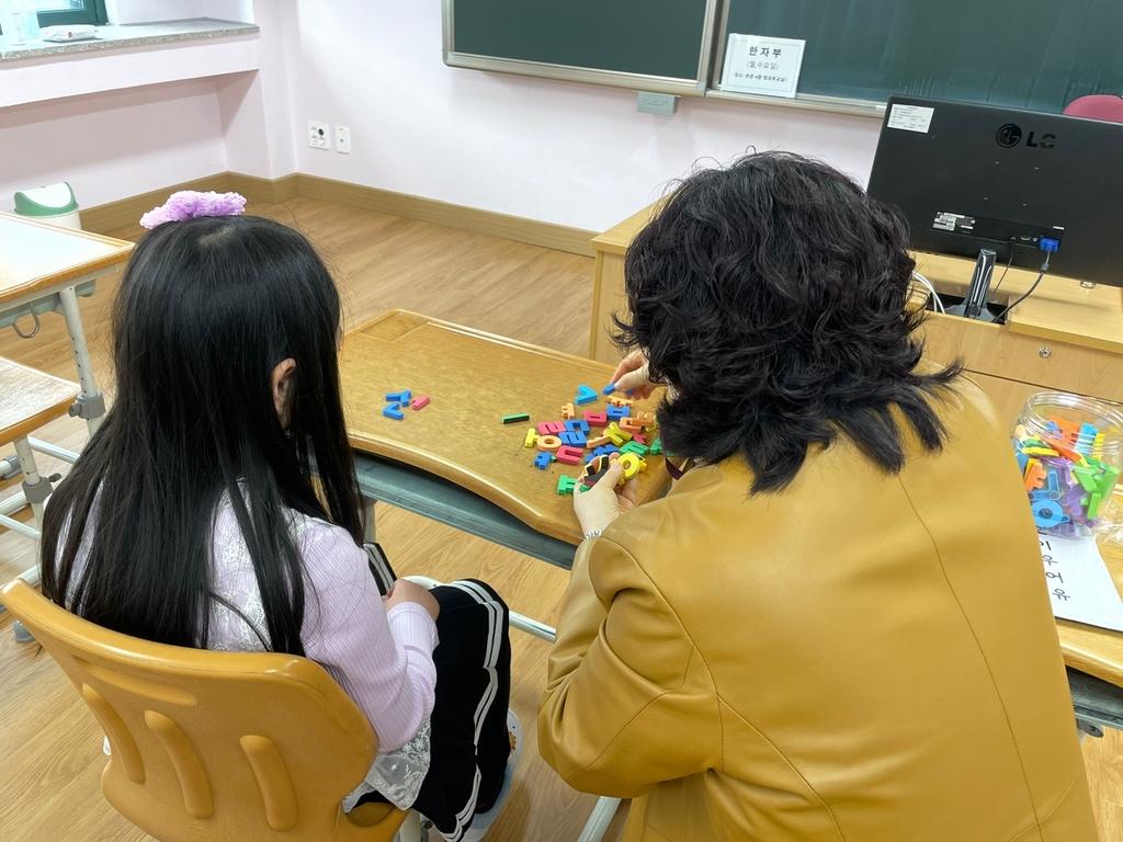 광주 동·서부교육청, 기초학력 부진 초등생 집중 지원