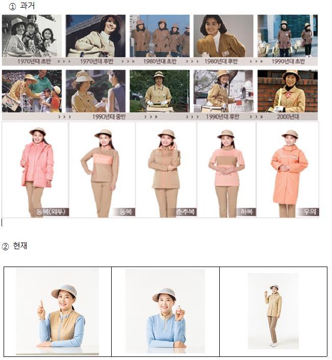 '야쿠르트 아줌마' 반세기…이젠 화장품·밀키트도 배달