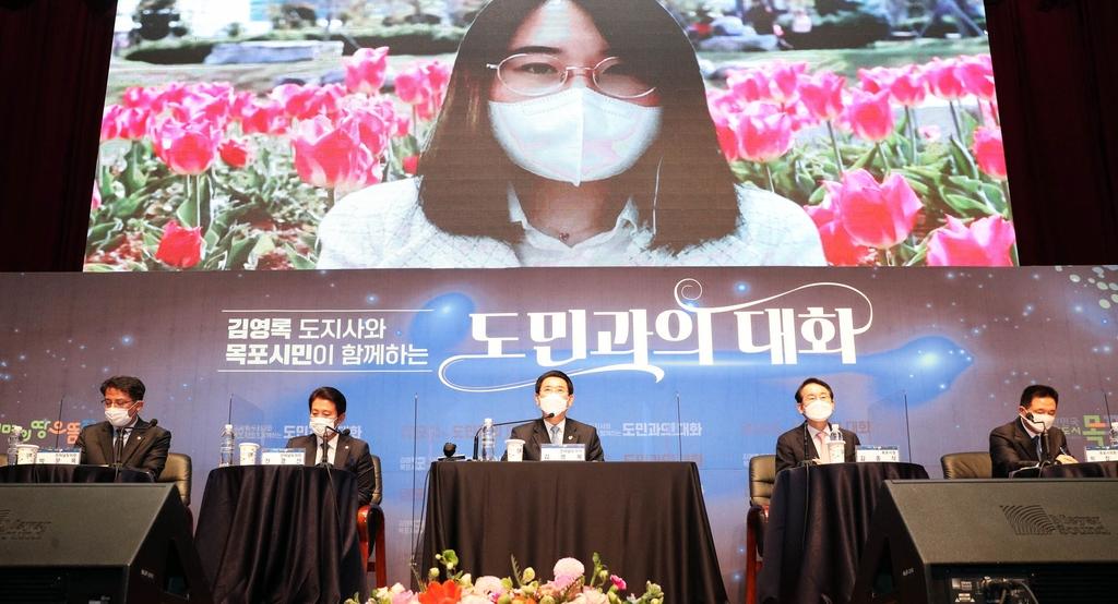 """김영록 지사, """"목포 신항에 해상풍력 배후단지 조성"""""""