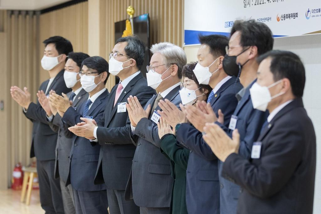 경기도, 금융채무 위기계층 돕는 '원스톱 통합지원센터' 가동