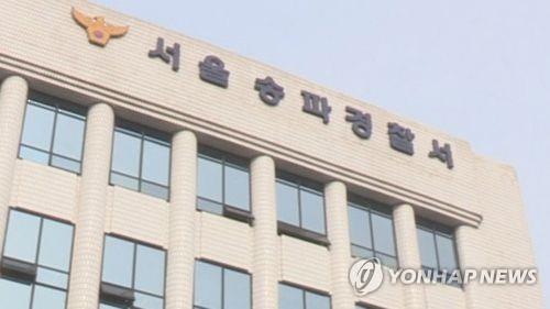 """""""JTBC, 방송촬영 중 공용전기 무단사용"""" 신고…경찰 출동"""
