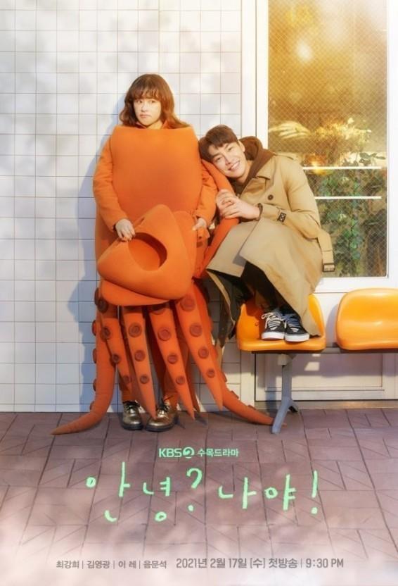 용두사미 된 JTBC '시지프스' 4.4% 종영