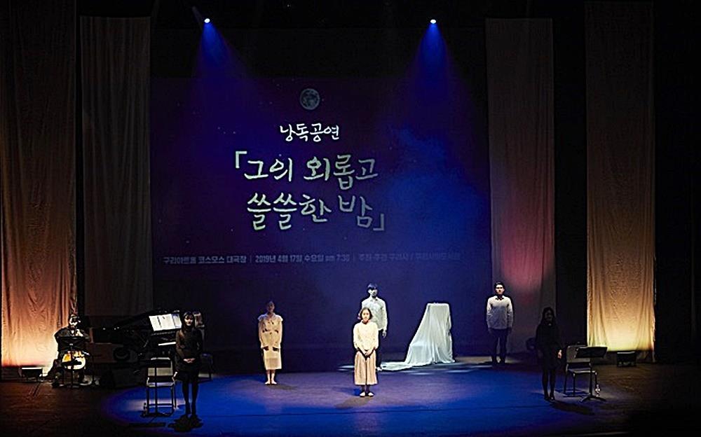 구리시, 29일 고 박완서 작가 10주기 추모 낭독회