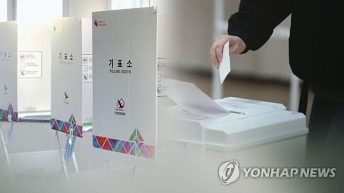 코로나19 자가격리자 5천435명 재보선 투표 신청…8시 이후 투표