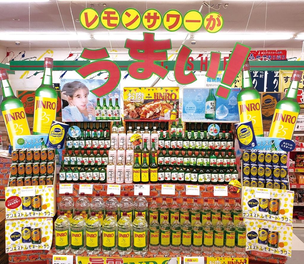 하이트진로, 일본 시장 공략 강화…참이슬 편의점 잇단 입점