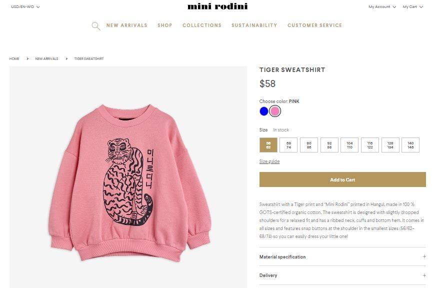 스웨덴 아동복에 한글이?…글로벌 패션브랜드의 디자인 이유는