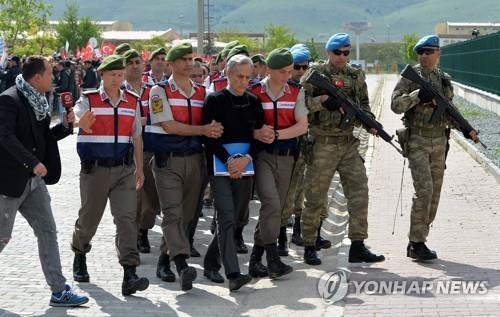터키 법원, 2016년 쿠데타 가담 혐의 군인 32명에 종신형 선고(종합)