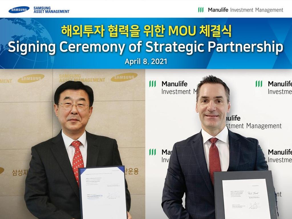 삼성운용, 캐나다 매뉴라이프와 전략적 제휴 체결