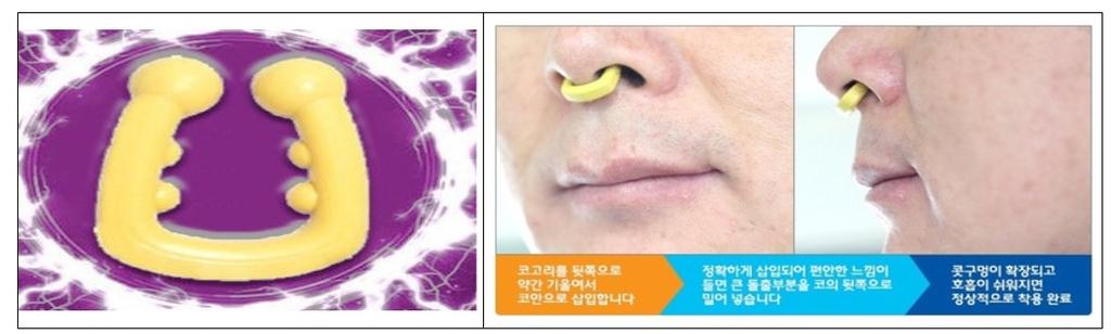 코골이 완화제품이 코로나 예방?…공정위, 거짓광고로 제재