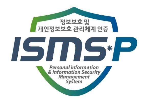 """마크로젠 """"정보보호 및 개인정보보호 관리체계 인증 획득"""""""