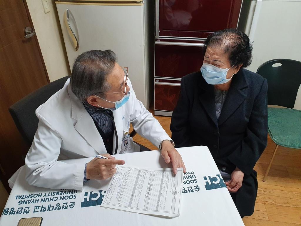 천안 순천향대병원, 석면 피해 우려 지역주민 건강영향조사