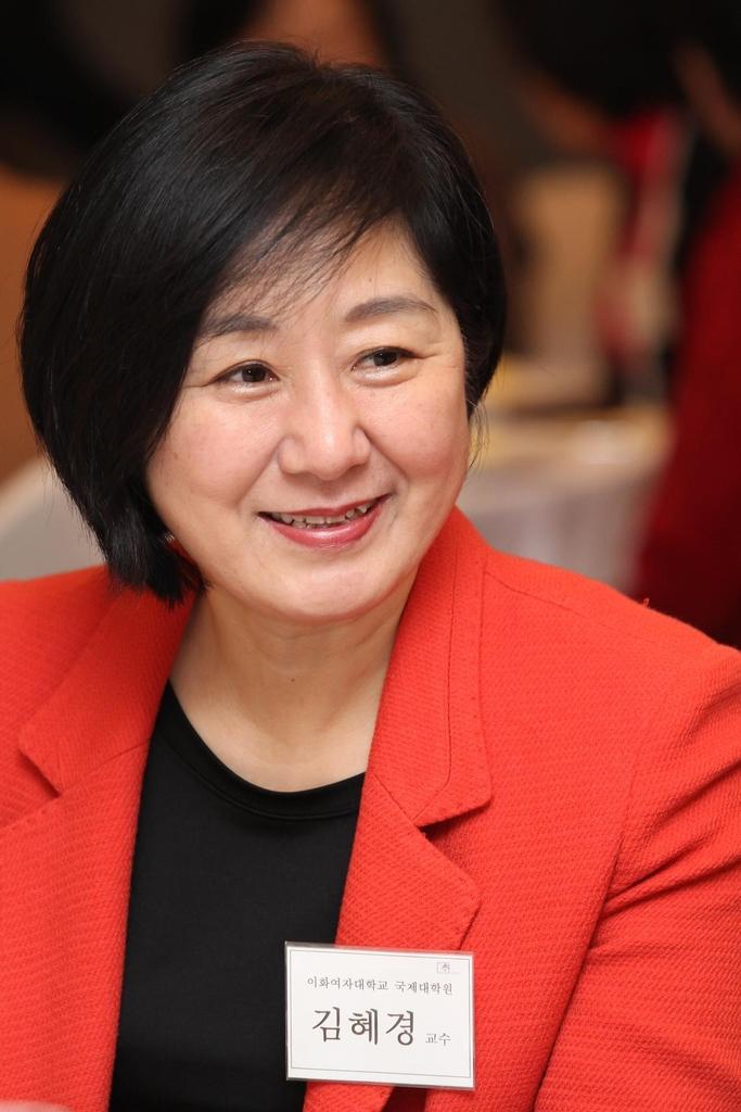 지구촌나눔운동, 김혜경 이화여대 교수 이사장 선임