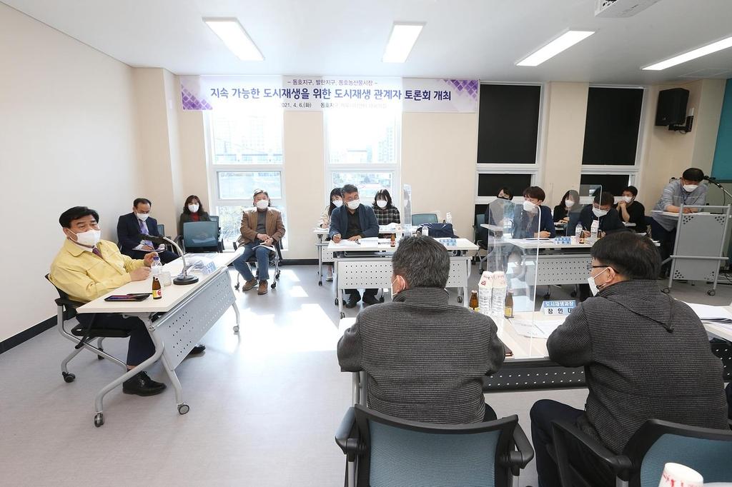 동해시 구도심 도시재생·새뜰마을 사업 추진 박차