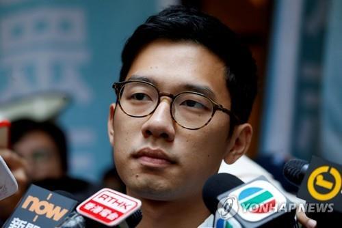 홍콩 민주화 인사 네이선 로, 영국 망명 승인