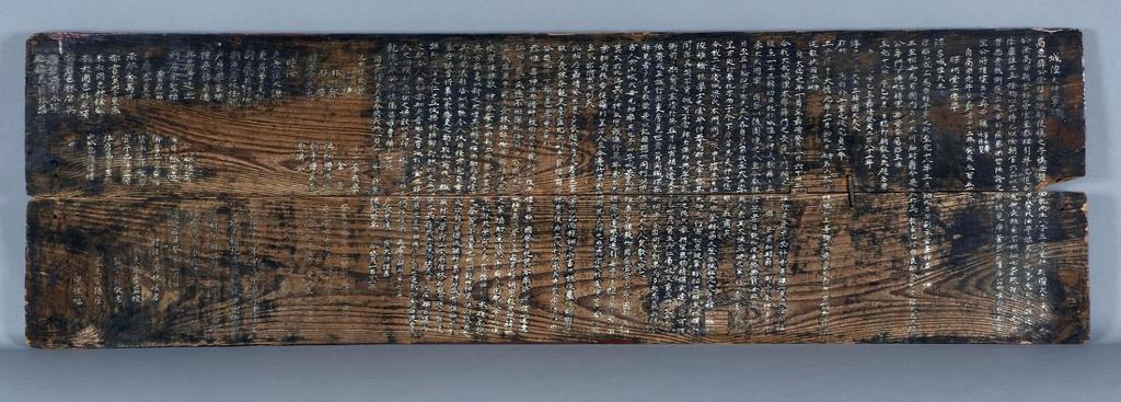 순창 '성황대신 사적현판' 3D로 촬영해 디지털 보관된다