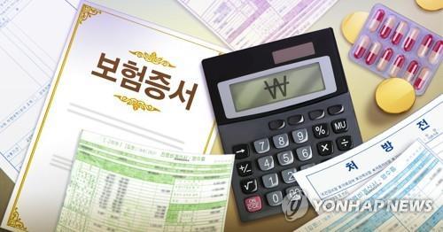 입퇴원확인서 허위발급…강남 유명 산부인과 원장 기소