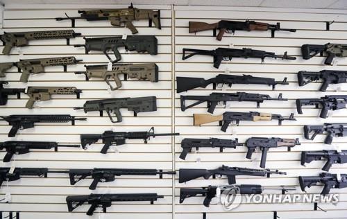 바이든 총기규제 발표한 날 텍사스서 '탕탕'