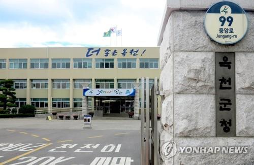 옥천군 '푸드플랜 패키지 사업' 선정…국비 49억원 확보