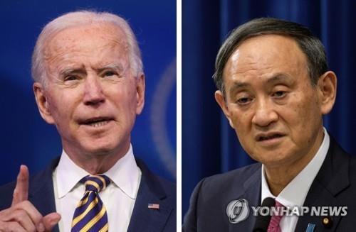 일본, 인도와도 이달 중 '2+2 회의'…중국 견제 논의