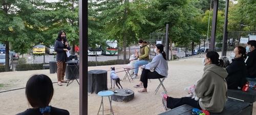 서울 도봉구, 맹견 보험가입 의무화…조례 개정