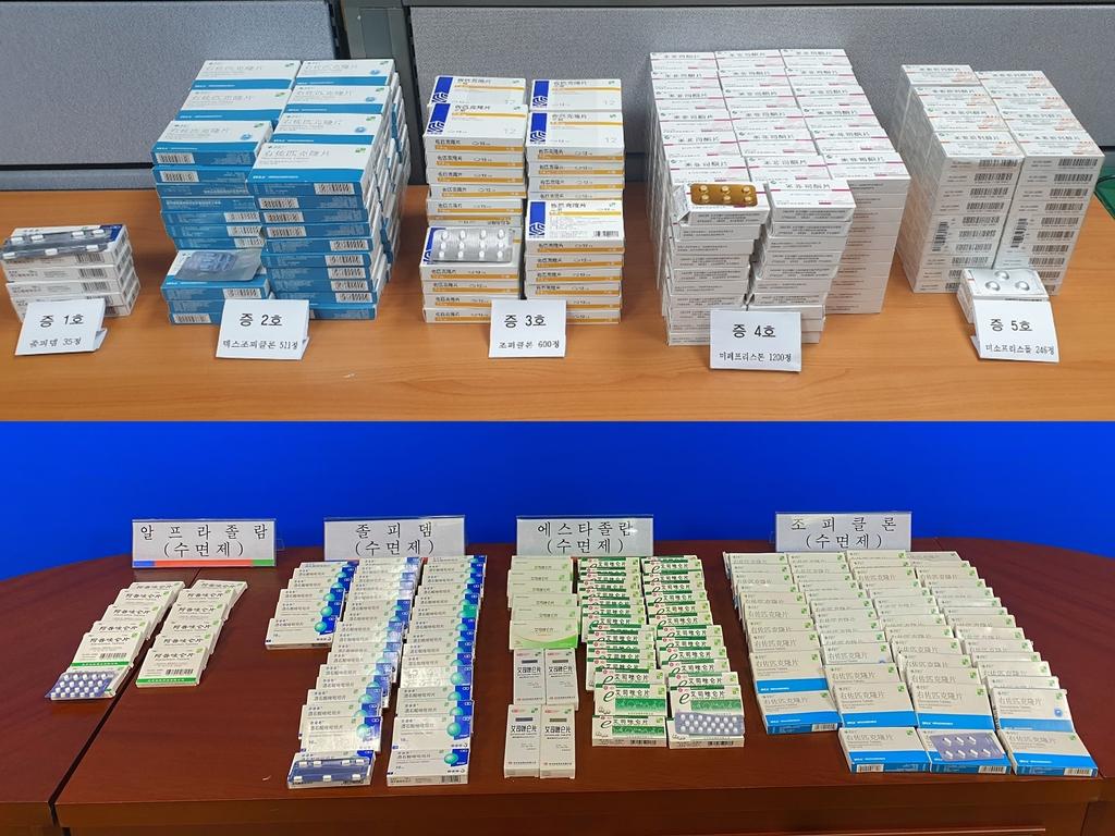 SNS 통해 마약류 판매 중국인 일당 검거, 구매자 22명도