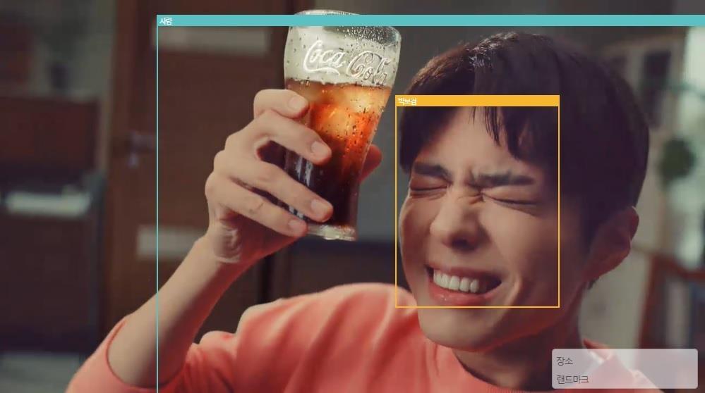 인공지능으로 광고 만든다…데이터정리에 스토리보드도 '척척'