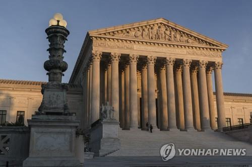 바이든, '보수 우위' 대법원 개편 검토…증원·임기제한 연구