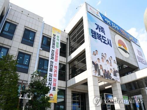 행정법원, '김천시 계약직 공무원 부당해고' 판정 뒤집어