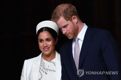 필립공 장례식에 해리왕자 참석, 임신한 마클은 불참