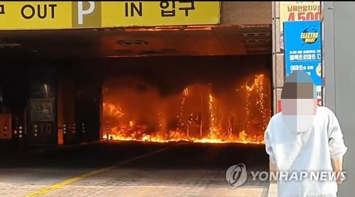 남양주 주상복합 화재 10시간 만에 진화…41명 연기흡입