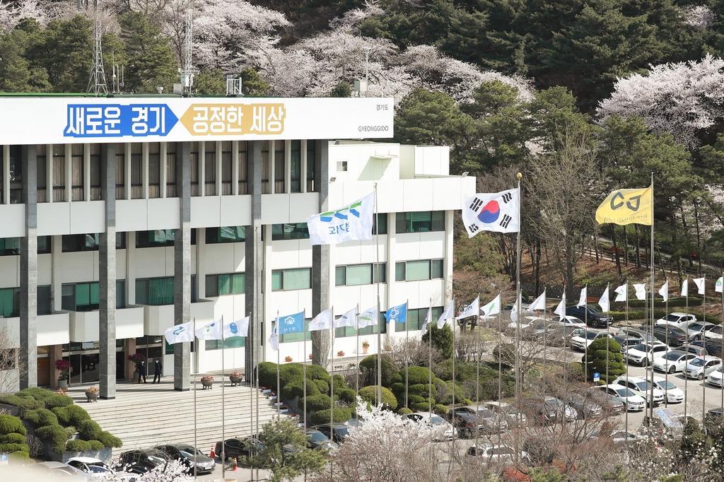 경기도, 올해 농식품 수출 목표 16억달러…비대면마케팅 강화