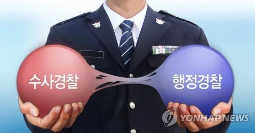 광주 자치경찰위원회 구성 조만간 마무리…막판 위원 인선 작업