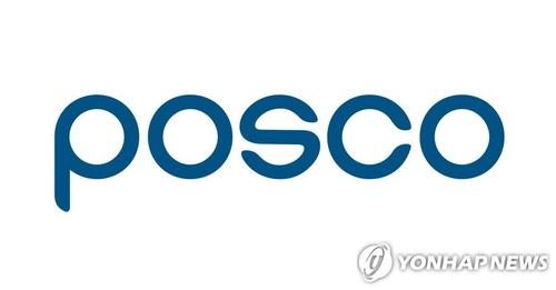 포스코 1분기 영업익 10년만에 최대…1조5천억원대(종합2보)