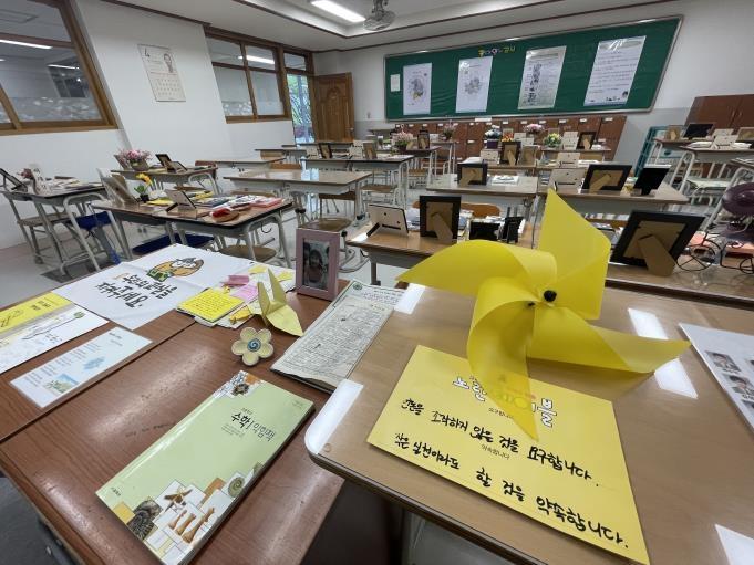 """""""아픔 넘어 희망으로""""…세월호 추모 '416민주시민교육원' 개원"""