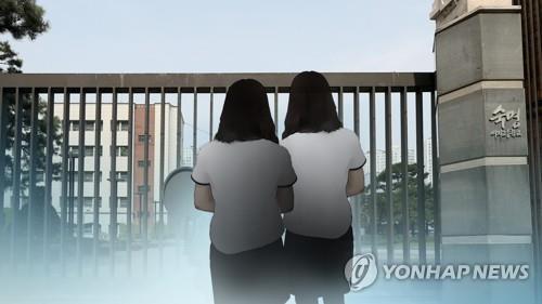 '답안 유출' 숙명여고 쌍둥이 2심 시작…1심 집유