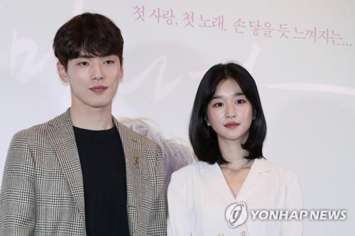 """서예지측, 김정현과 과거 교제 인정…""""드라마 논란과는 무관"""""""