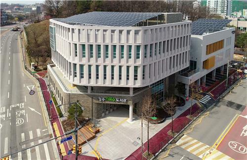청주 가경동 가로수도서관 29일 개관…14번째 공공도서관