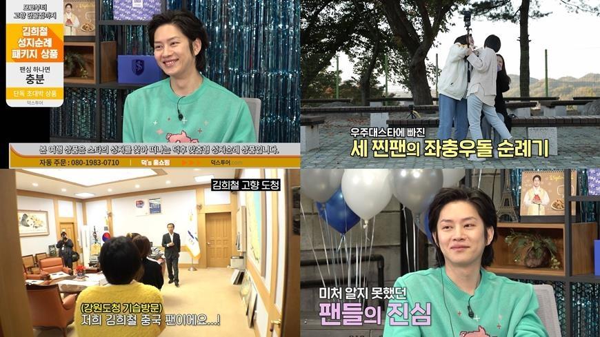 K팝 스타 고향 찾은 해외 팬들…SBS 유튜브 '덕스투어'