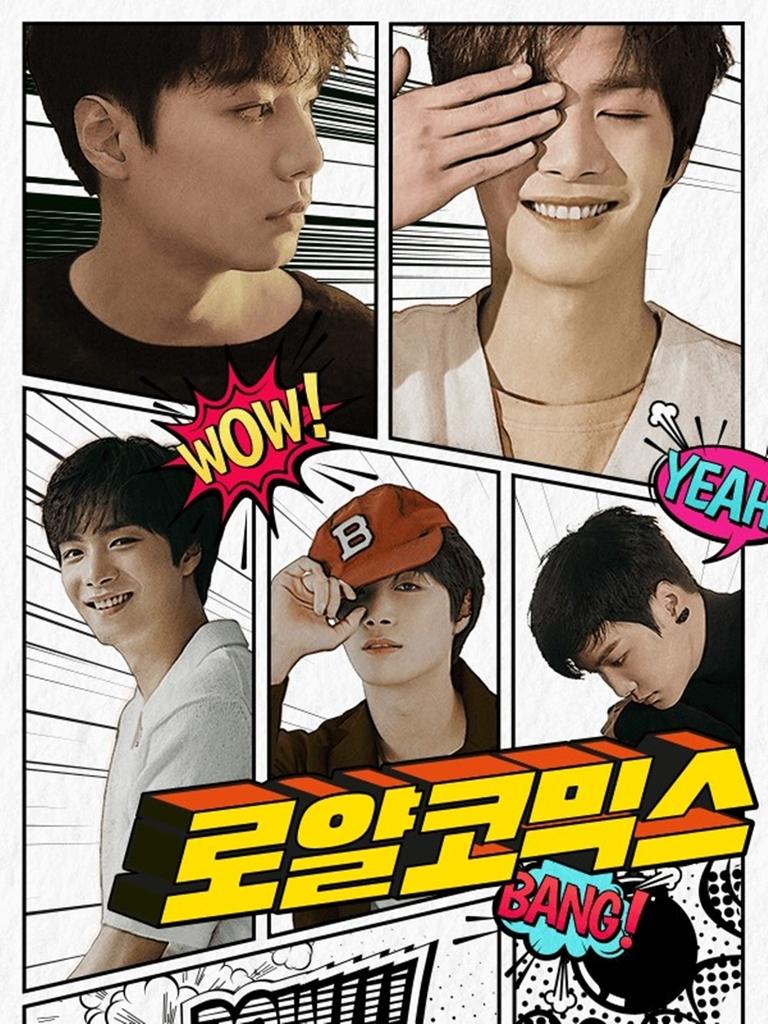 [방송소식] 천호진, tvN '더 로드: 1의 비극' 출연