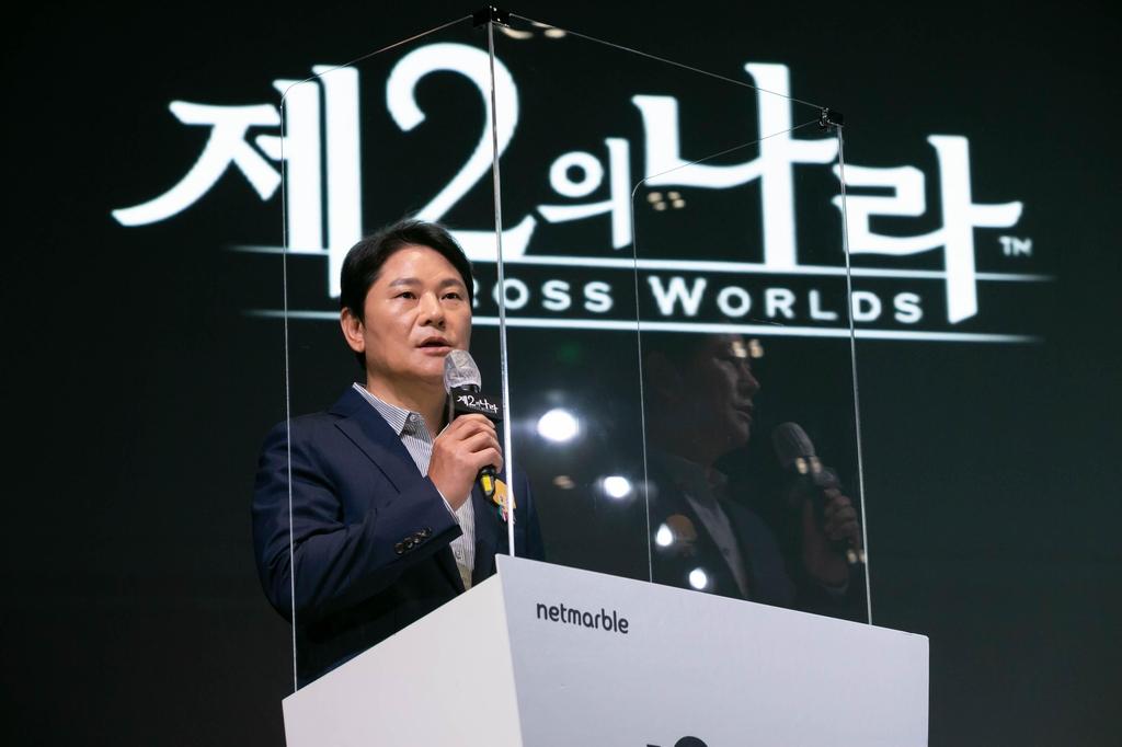 넷마블 '지브리 감성' 모바일 RPG '제2의 나라' 6월 韓·日 출시(종합)
