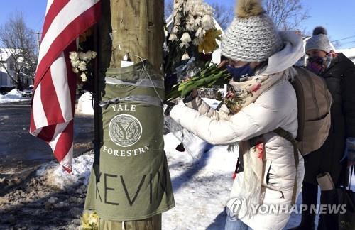 전도유망한 미 청년간 살인극…MIT 대학원생 인터폴 적색수배령