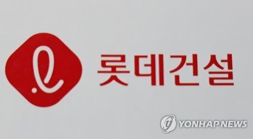 '탈세·횡령' 이창배 前롯데건설 대표 등 파기환송심 무죄