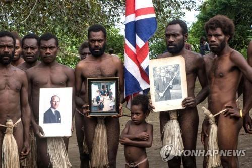 남태평양 섬나라 바누아투 원주민이 필립공 추모하는 까닭은