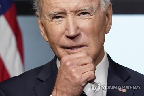 """바이든, 아프간철군 공식발표…""""목적달성, 中 등 미래도전 초점"""""""