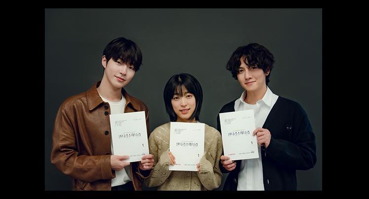 넷플릭스, 인기 웹툰 '안나라수마나라' 드라마로 제작
