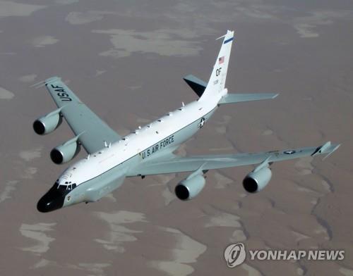"""""""중국·대만 '동시 특사' 보낸날 美군용기 동중국해 진입"""""""